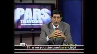 Bahram Moshiri 02 21 2012
