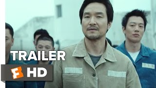 Nonton The Prison Official Trailer 1  2017    Rae Won Kim Movie Film Subtitle Indonesia Streaming Movie Download