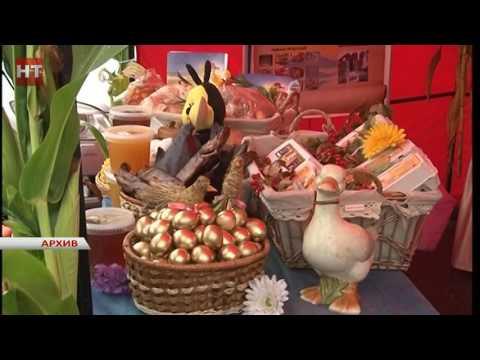 Сразу несколько крупных сельскохозяйственных ярмарок пройдут в Новгородской области в предстоящие выходные дни