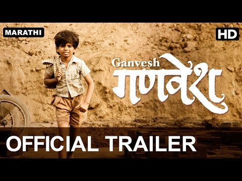Ganvesh Movie Picture