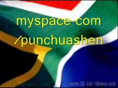 South African House Music Mix No.17