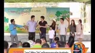 EFM On TV 7 February 2014 - Thai Talk Show