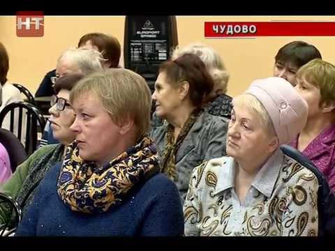 В Чудовском районе прошел областной информационный день