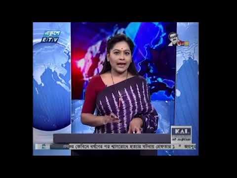 11 PM News || রাত ১১ টার সংবাদ ||16 September 2020 || ETV News