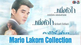 Video Thai Lakorn Collection of Mario Maurer MP3, 3GP, MP4, WEBM, AVI, FLV September 2018