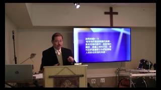 主日讲坛:基督徒的身份和责任