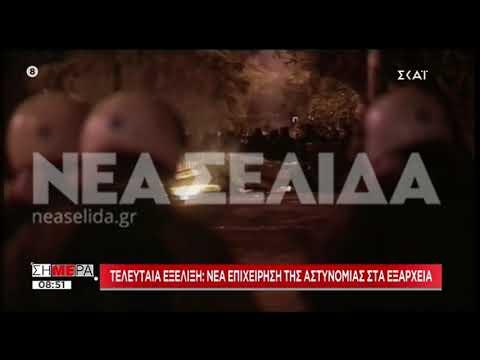 Video - Νυχτερινή καταδίωξη έξω από την ΑΣΟΕΕ: Το... ταξί των ναρκωτικών
