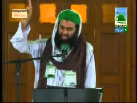Video Bayan Sohbat Ka Asar                              (30-06-2012) download in MP3, 3GP, MP4, WEBM, AVI, FLV January 2017