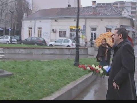Σερβία:  Στο μνημείο του Ελευθερίου Βενιζέλου στο Βελιγράδι ο πρωθυπουργός, Αλέξης Τσίπρας