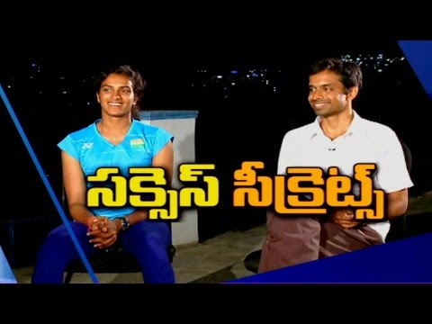 PV Sindhu and Pullela Gopichand Special Interview