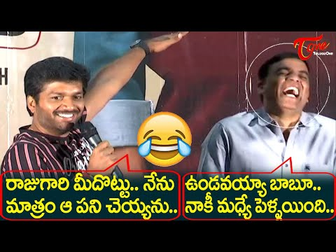 Anil Ravipudi Funny Satires on Dil Raju at Gaali Sampath Movie Press Meet | Dil Raju | TeluguOneTV