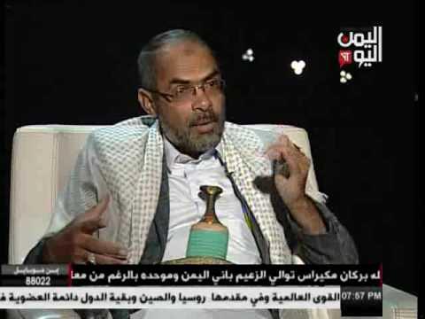 وجهة نظر مع محمد الاهنومي 09 11 2016