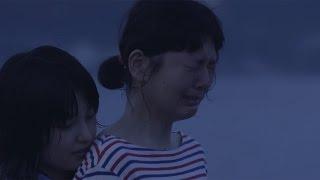 Umi No Futa    Movie