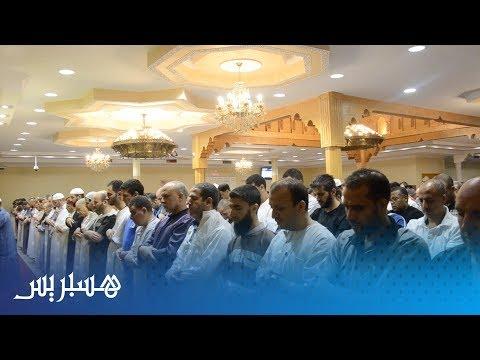 العرب اليوم - شاهد:صلاة التراويح من مسجد نور الإسلام في  كندا