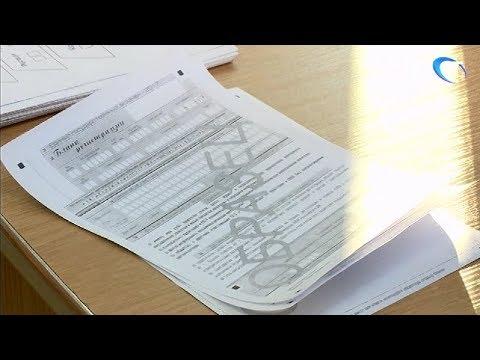 В министерстве образования области рассказали о подготовке к проведению Единых государственных экзаменов