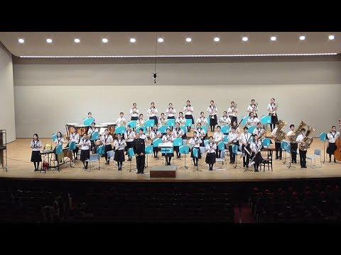 桑山中学校 (45名)  平成29年度 サマーコンサート