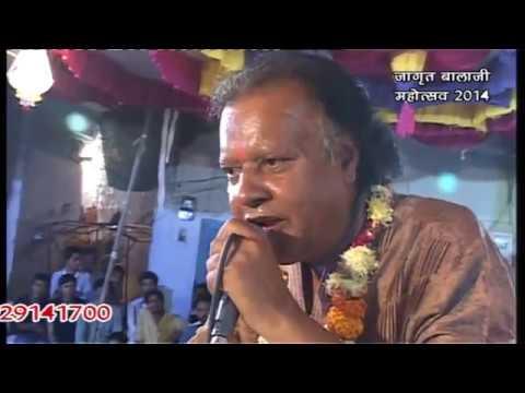 Video Tuto Pyar Kiye Ja I Shamim Naeem Ajmeri download in MP3, 3GP, MP4, WEBM, AVI, FLV January 2017