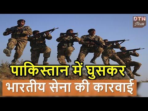 Breaking News : पाकिस्तान को करारा जवाब - भारतीय सेना ने LoC पर उड़ाये पाकिस्तान के 7  बंकर ।।