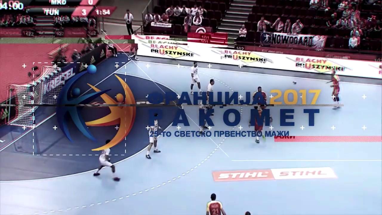 СП Франција: Македонија повторно запрена во осминафинале