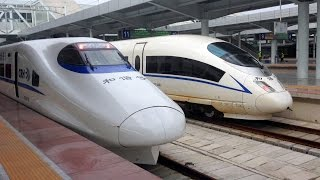 Guigang China  city photo : Guangzhou - Nanning by High-Speed Train in First Class, China