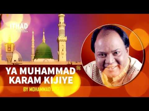 Ya Muhammad Karam Kijiye - Mohammad Aziz (Amazing Melodious Naat/Qawali) (видео)