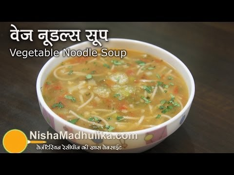 Vegetable Noodle Soup Recipe – Veg Noodles Soup