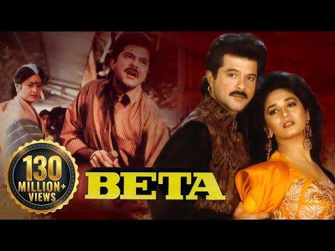 Beta HD Anil Kapoor Madhuri Dixit Aruna Irani Superthit Hindi Movie With Eng Subtitles