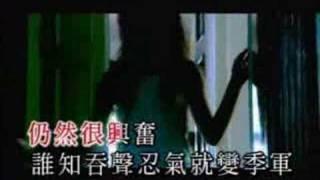 Download Lagu 容祖兒 - 16號愛人 原裝 KTV Mp3