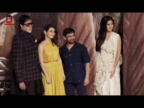 Katrina Kaif, Aamir Khan, Amitabh Bachcan Arrives At Thugs Of Hindusthan Official Trailer Launch