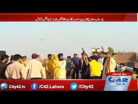 وزیراعلٰی  پنجاب نے سیف بسنت کےحوالےسےکمیٹی تشکیل دیدی