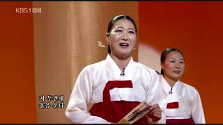 Download Lagu Saetaryeong(Minyo; Korean folk song) Mp3