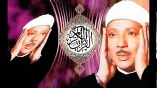 Abdulbasit Abdussamed Tahrim Suresi (1-12) Mescidi Emevi 1968