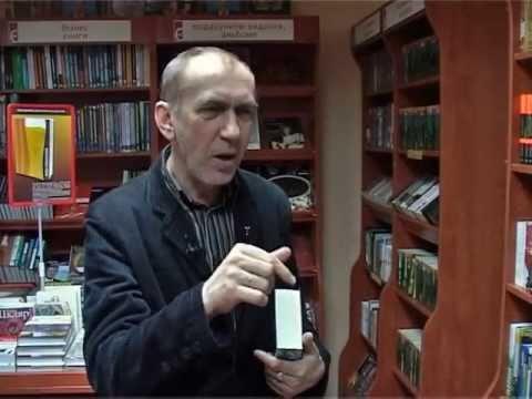 Книжковий Кошик: Руслана ПИСАНКА