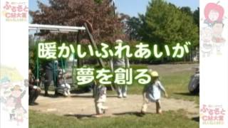 夢を育てる 宮田村