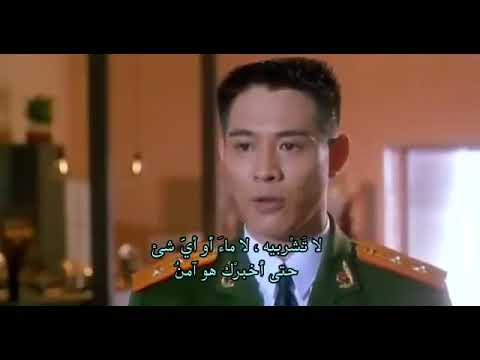 Action Movie, Special Guard, Jitli, Full Arabic Translator