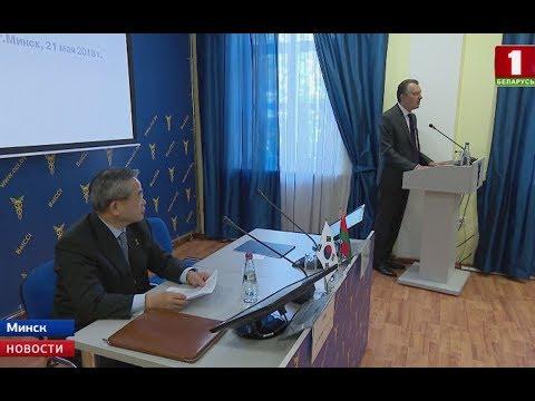 ЕАЭС рассчитывает в течение 2 лет завершить переговоры о создании зоны свободной торговли с Кореей - DomaVideo.Ru
