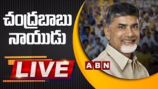 Chandrababu Holds A Press Meet | AP Election Results 2019 | ABN Telugu