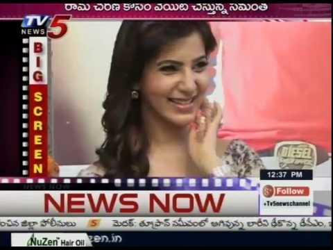 Samantha Waiting for Ram Charan Call : TV5 News