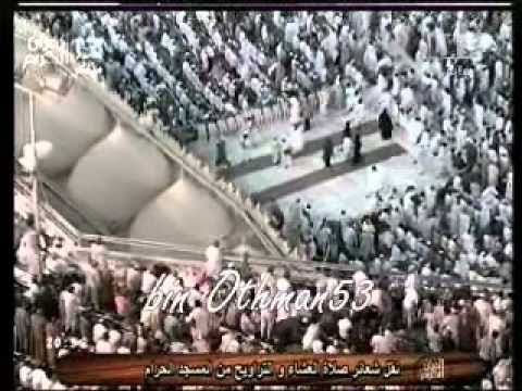 الشيخ علي عبدالله جابر – سورة الاعراف 53 – 84
