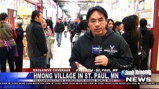 Suab Hmong News:  Insight of Hmong Village in St. Paul, Minnesota