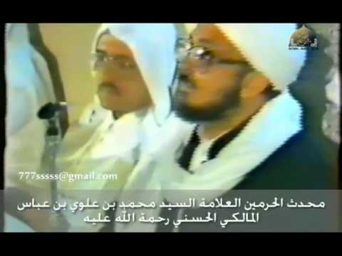 The Muhaddith of the Haramayn speaks about remembrance of the Messenger of Allah ﷺ