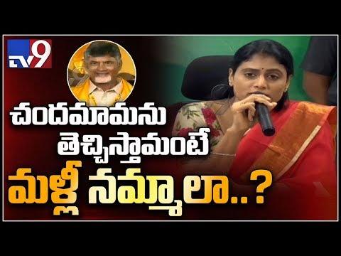 YS Sharmila criticises TDP Manifesto