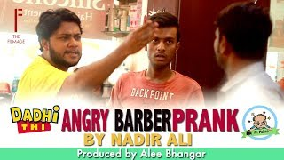 Video | Angry Barber | Funny Prank By Nadir Ali & Sanata In | P4 Pakao | 2017 MP3, 3GP, MP4, WEBM, AVI, FLV Oktober 2018