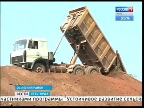Выпуск «Вести-Усть-Орда» 26.07.2018 (18:40) - DomaVideo.Ru