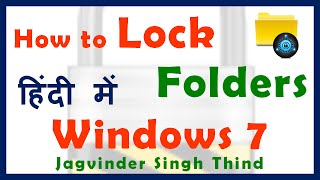 Video Shows Folder lock software for Windows 7 in Hindi with Folder Lock Software WinRarVideo on Folder Lock without any Softwarehttps://youtu.be/W-qUhjTV5ww