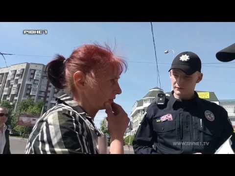 Прибутковий вуличний бізнес: до рук рівненських поліціянтів потрапила чергова шахрайка [ВІДЕО]