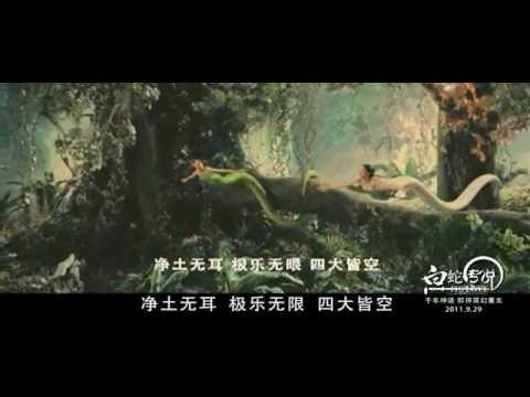 The Sorcerer and the White Snake VFX By NEXT Visual Studio, 白蛇传说 CG, 白蛇傳說 CG, Jet Li
