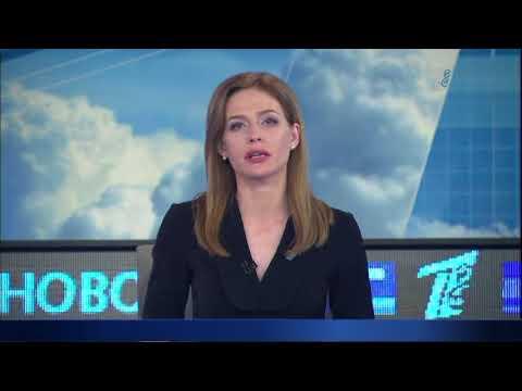 Главные новости. Выпуск от 26.06.2018 - DomaVideo.Ru
