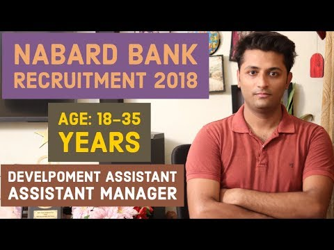 NABARD Bank Recruitment 2018 For Development Assistant & Assistant Manager - Pattern, Syllabus &More