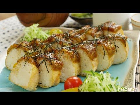 鰻に見える!?甘ダレ照り照りトロけるなすの蒲焼き寿司